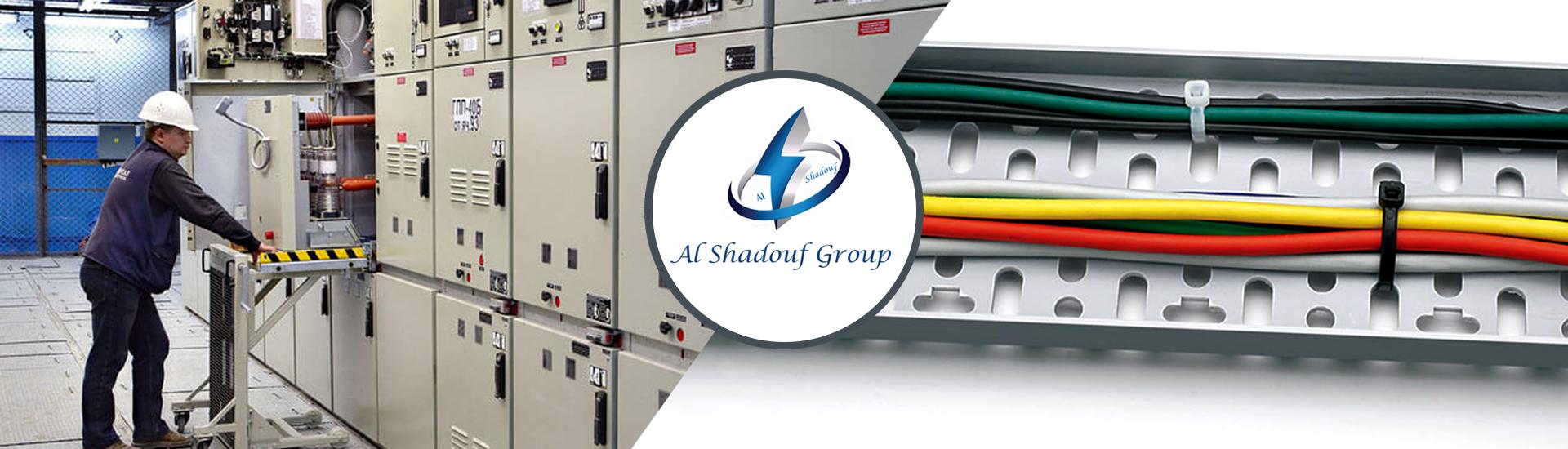 AL SHADOUF ELECTRICAL WARE CO LLC