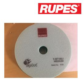 RUPES SPONGE PAD-1 IN UAE