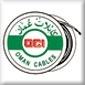 OMAN CABLES UAE