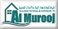AL MUROOJ UAE