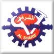 AL SHARIF UAE