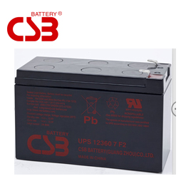 CSB UPS BATTERY IN UAE