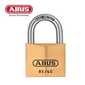 ABUS BRASS PADLOCKS IN UAE
