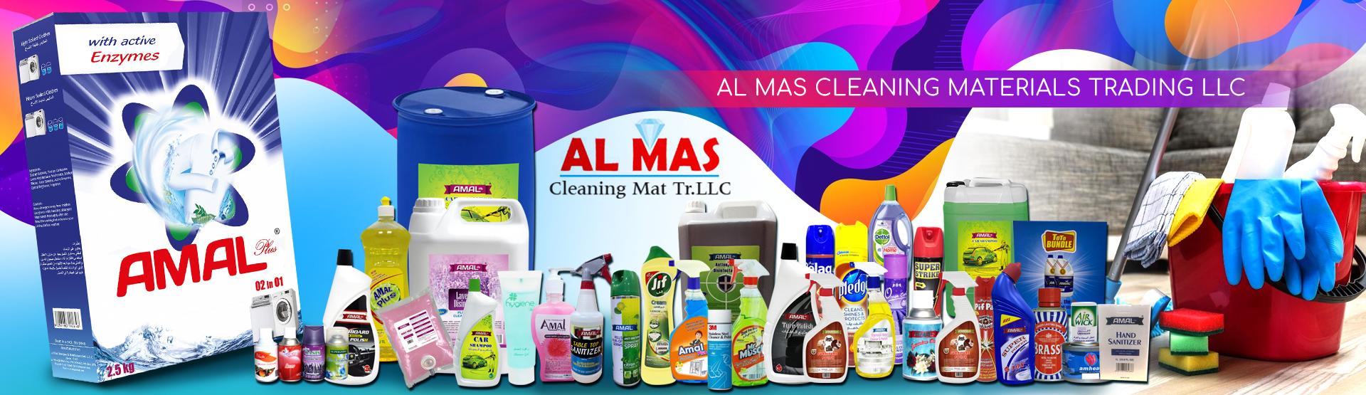 AL MAS CLEANING MATERIALS TRADING LLC