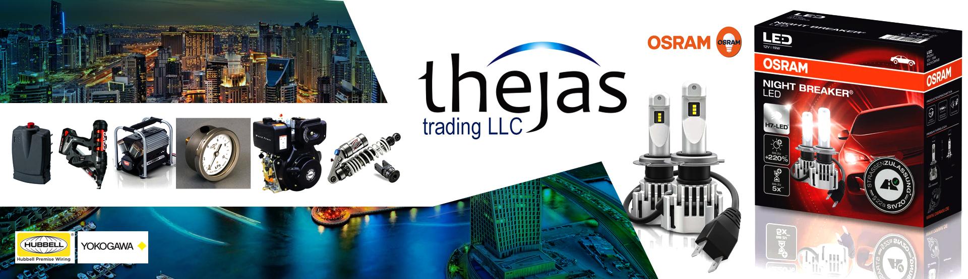 THEJAS TRADING LLC