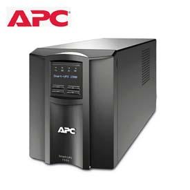 APC UPS IN UAE