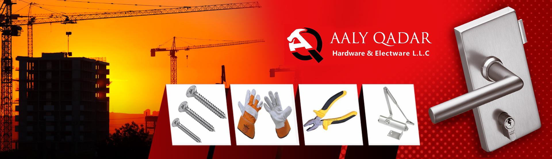 AALY QADAR HARDWARE & ELECTRICWARE LLC
