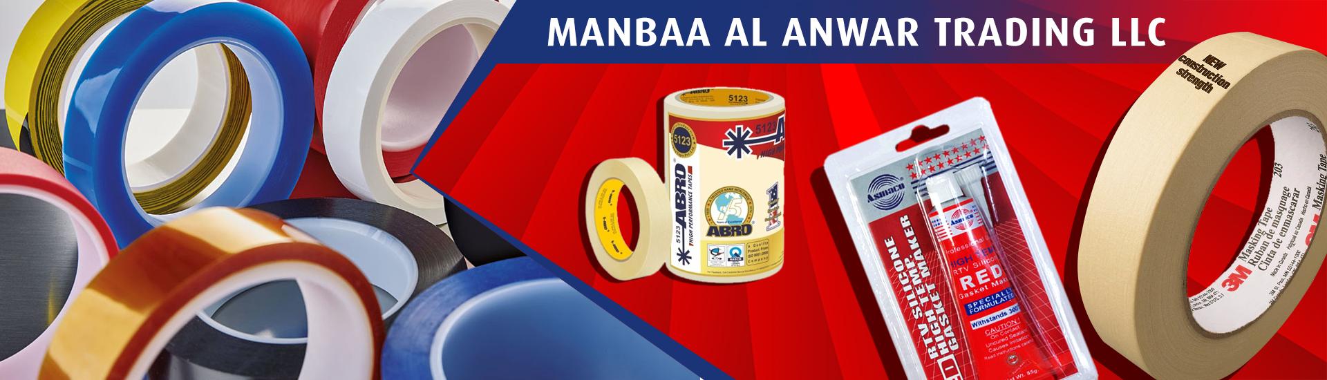 MANBAA AL ANWAR TRADING LLC
