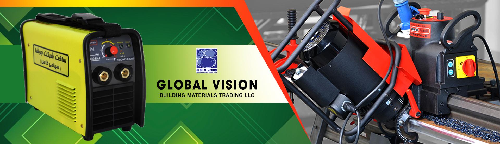 GLOBAL VISION BUILDING MATERIALS TRADING LLC