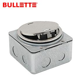 BULLETTE POPUP BOX SUPPLIER IN UAE