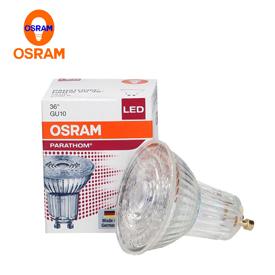 OSRAM LED LAMPS SUPPLIER IN UAE